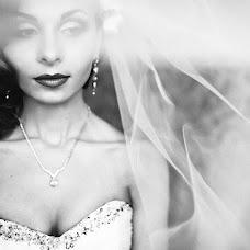 Wedding photographer Lesya Cykal (lesindra). Photo of 02.04.2015