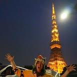 Mario Kart at Tokyo Tower in Tokyo, Tokyo, Japan