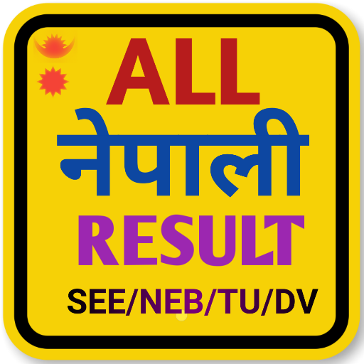 All Nepali Result's - Apps on Google Play