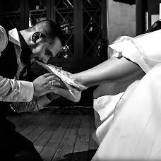 Wedding photographer Vitaliy Ushakov (ushakovitalii). Photo of 01.11.2017