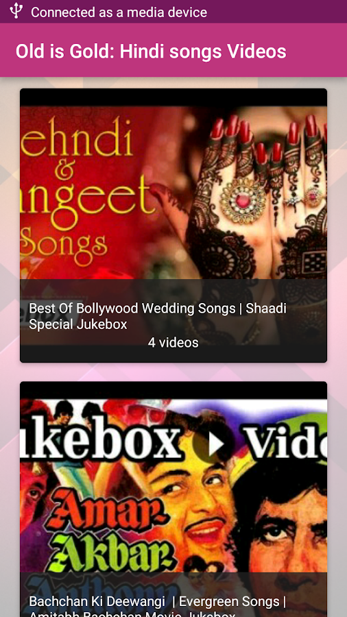 Old Is Gold Hindi Songs Screenshot