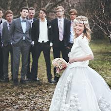 Wedding photographer Ekaterina Mitricheva (katyamitricheva). Photo of 26.04.2016