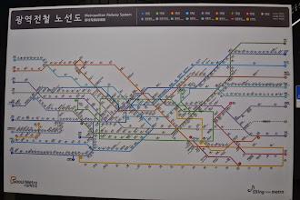 Photo: A proper metro maze
