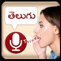 Telugu Speech to Text – Telugu Voice Typing icon