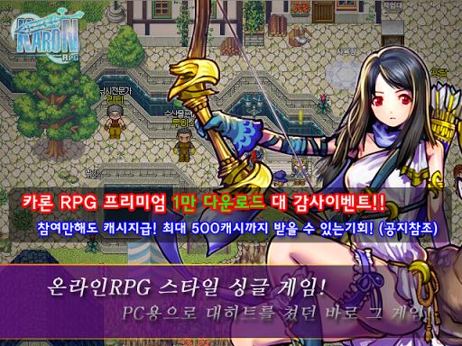 uce74ub860RPG ubaa8ubc14uc77c [ucbd4uafb8ub974] 1.0 gameplay | by HackJr.Pw 1
