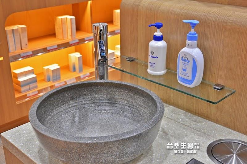 台塑生醫健康悠活館清潔用品試洗