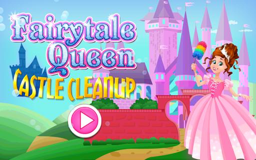 おとぎ話の女王の城の清掃
