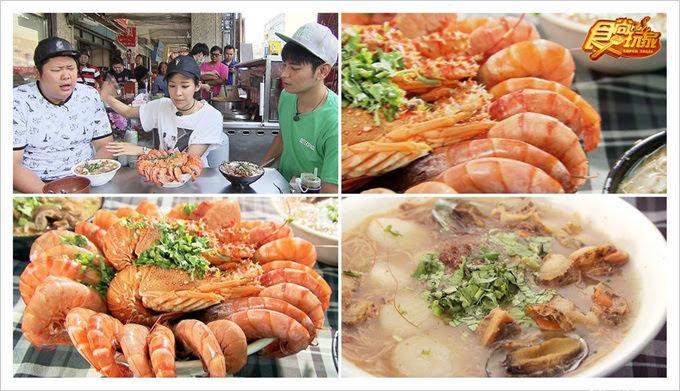 食尚玩家台南美食台中楊大腸麵線