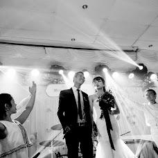 Wedding photographer Tâm Võ (Tamvophotography). Photo of 10.04.2017