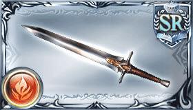 旅立ちの剣