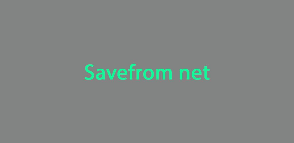 www savefrom net apk download