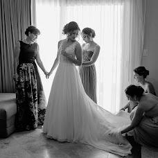 Wedding photographer Sebas Ramos (sebasramos). Photo of 15.01.2018