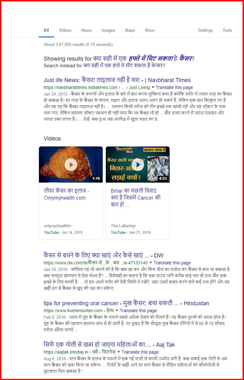 screenshot-www.google.com-2019.06.11-23-34-02.png