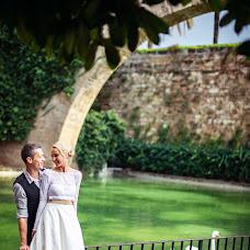 Wedding photographer Anna Vishnevskaya (cherryann). Photo of 14.05.2017