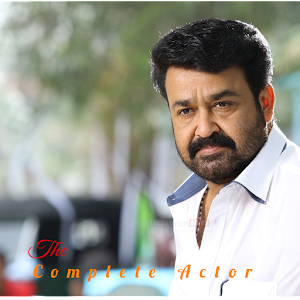 Mohanlal The Compleate Actor