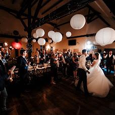 Hochzeitsfotograf Jan Breitmeier (bebright). Foto vom 15.01.2019
