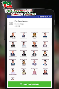 Download PTI Government Cabinet Stickers For PC Windows and Mac apk screenshot 5
