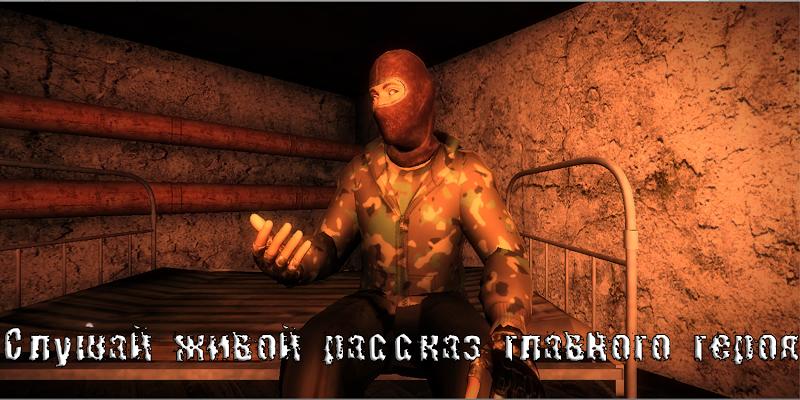 T.D.Z. 2 Premium Screenshot Image