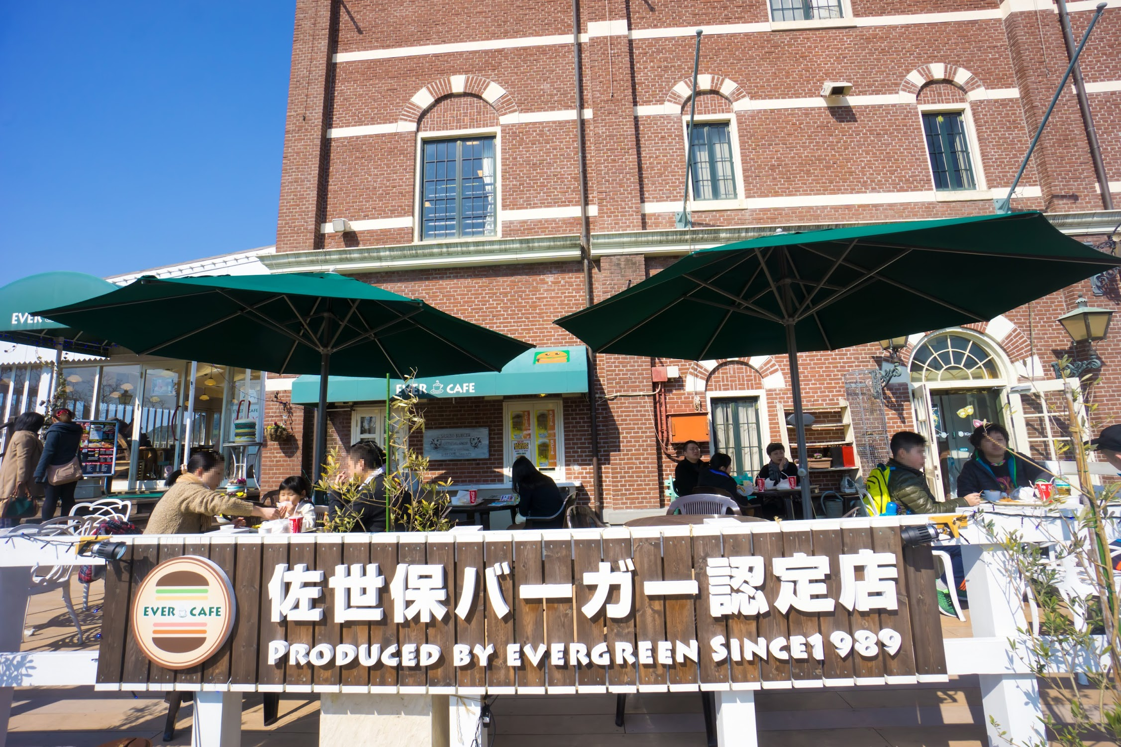 Huis Ten Bosch EVER CAFE