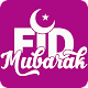Eid Stickers For Whatsapp - WAStickerApps for PC-Windows 7,8,10 and Mac