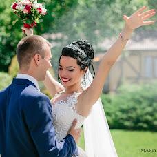Свадебный фотограф Мария Власенко (mariya). Фотография от 20.10.2017