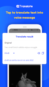 Hi Translate – Free Voice and Chat Translate 1