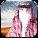 Arab Man Photo Editor icon