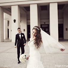 Wedding photographer Sergey Seregin (Seregin). Photo of 26.11.2012