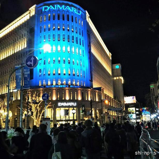 神戸大丸の建物