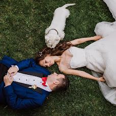 Fotograful de nuntă Haitonic Liana (haitonic). Fotografia din 24.10.2017