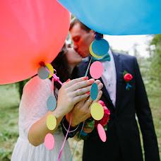 Wedding photographer Natalya Lyubavskaya (sonataphoto). Photo of 18.09.2017