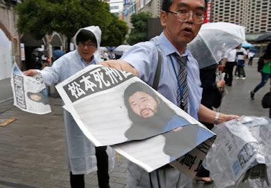 オウム真理教7名の死刑執行を決断したクリスチャン上川陽子法務大臣「女性の覚悟」と、心構えなき「女の落ち度」