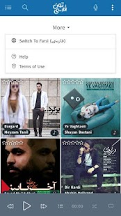 FarsiTune Persian Music App- screenshot thumbnail
