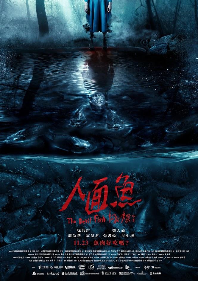 人面魚:紅衣小女孩外傳 (The Devil Fish, 2018)