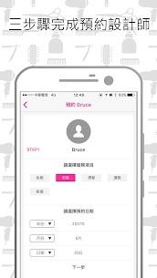 Let's Beauty 1.6 MOD + APK + DATA Download 3