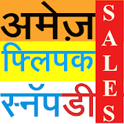 App All Online Shopping App - Hindi Onlin Shopping APK for Windows Phone