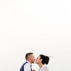 Wedding photographer Katya Firsova (beauteshot). Photo of 13.03.2018
