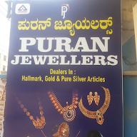 Puran Jewellers photo 5