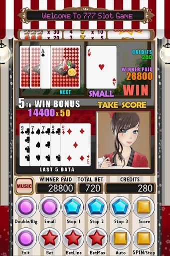 777 Fruit Cake Slot Machine 1.5 screenshots 4
