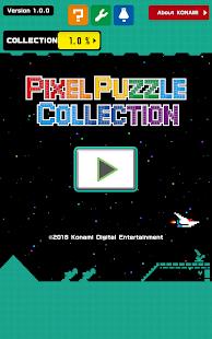 PIXEL PUZZLE COLLECTION 11