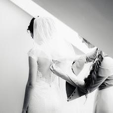 Wedding photographer Alina Pshigodskaya (AlinPshig). Photo of 28.04.2017