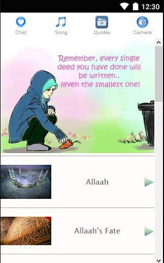 Islam Chat Quotes