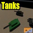 VR танк icon
