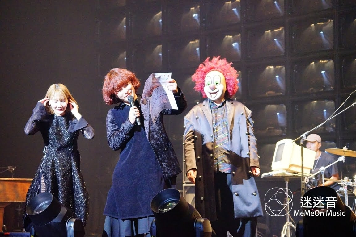 世界末日 ( SEKAI NO OWARI / End of the World )