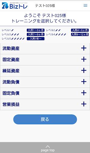Bizu30c8u30ec 1.1.6 Windows u7528 2