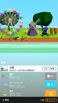 PARADE!のおすすめ画像3