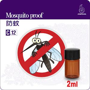 特調防蚊複方精油2ml