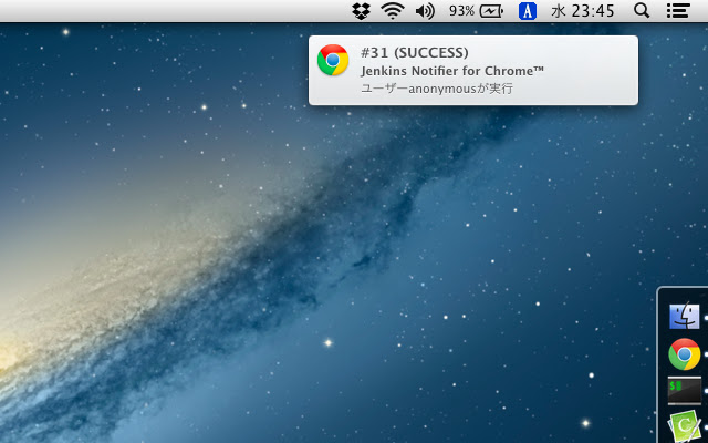 Jenkins Notifier for Chrome™