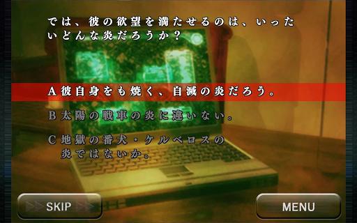 バロックシンドローム BAROQUE SYNDROME screenshot 8