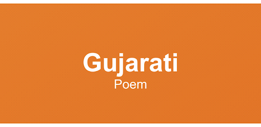 Gujarati Poem - Apps on Google Play
